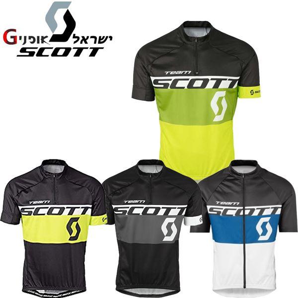 תמונה של חולצת רכיבה גברים Scott Rc Team