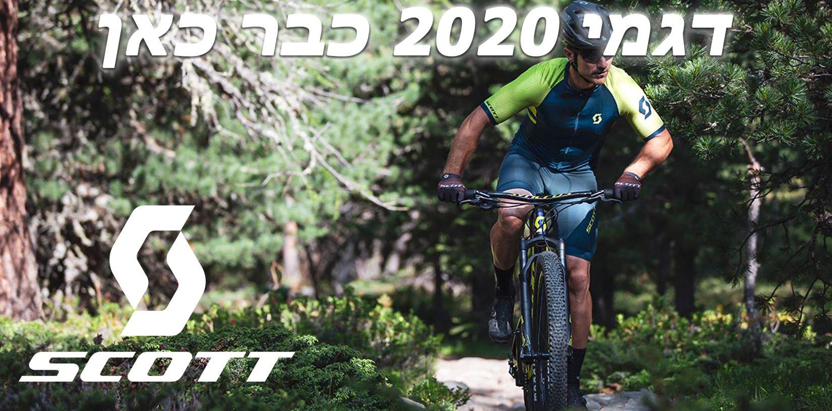 אופני Scott Genius 720