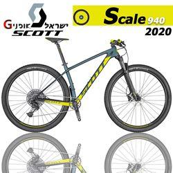תמונה של אופני Scott Scale 940