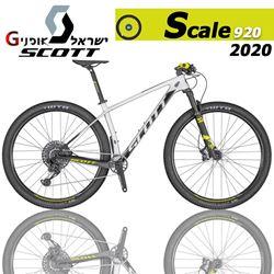 תמונה של אופני Scott Scale 920