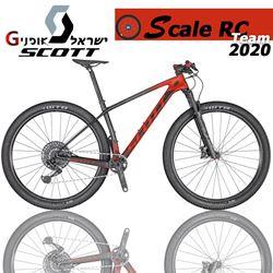 תמונה של אופני Scott Scale RC 900 Team