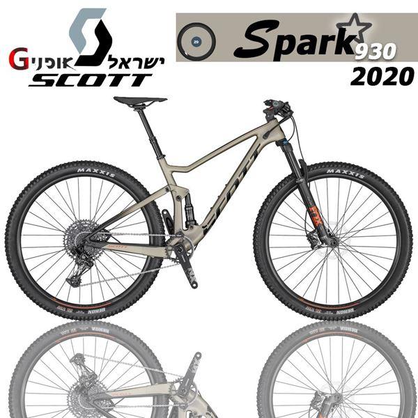 תמונה של אופני Scott Spark 930