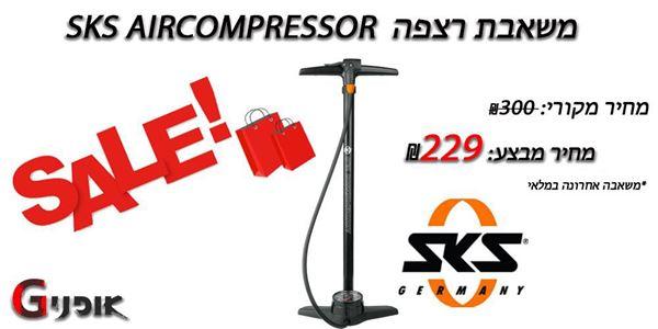 תמונה של משאבת רצפה SKS Aircompressor