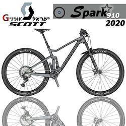 תמונה של אופני Scott Spark 910