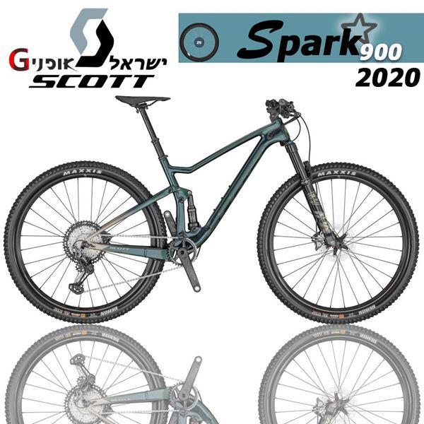 תמונה של אופני Scott Spark 900