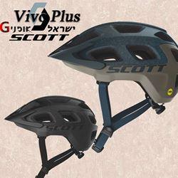 תמונה של קסדת Scott Vivo Plus 2020