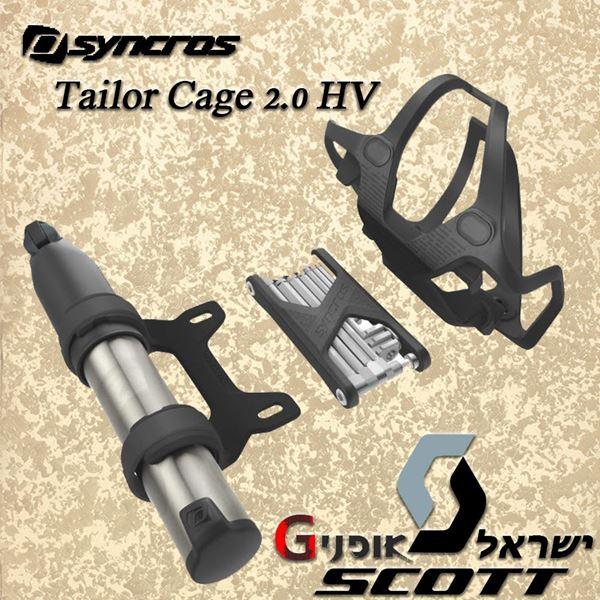 תמונה של מארז מתקן לבקבוק+משאבה+אולר כלים Syncros Trailor Cage 2.0 HV