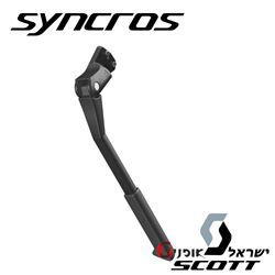 תמונה של רגלית לאופניים Syncros Kickstand