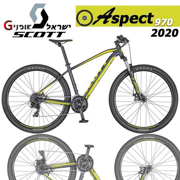 תמונה של אופני Scott Aspect 970