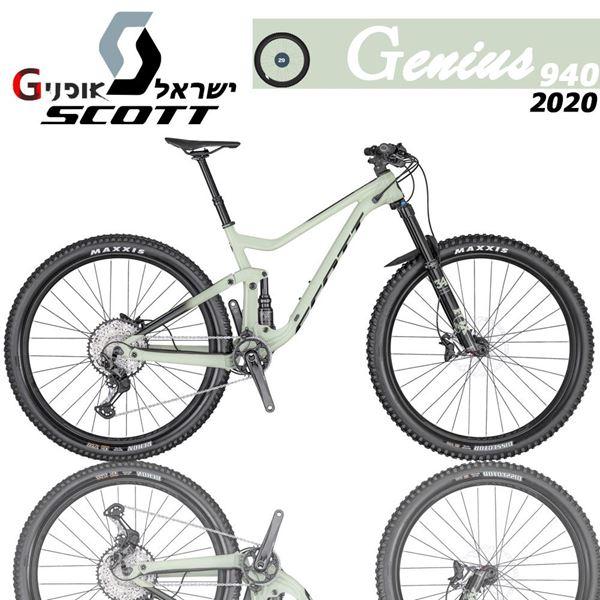 תמונה של אופני Scott Genius 940