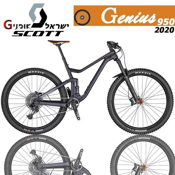 תמונה של אופני Scott Genius 950