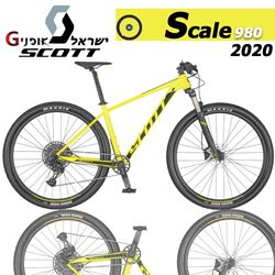 תמונה של אופני Scott Scale 980
