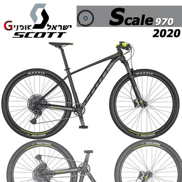 תמונה של אופני Scott Scale 970