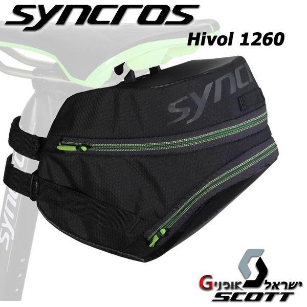 תמונה של תיק לאוכף אופניים Syncros Hivol 1260 Strap