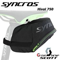 תמונה של תיק לאוכף אופניים Syncros Hivol 750