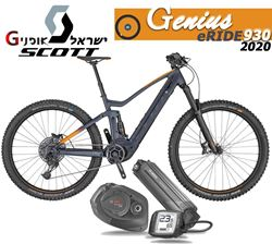 תמונה של אופני Scott Genius eRIDE 930 חשמליים