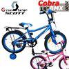 """תמונה של אופני """"18 BMX COBRA"""