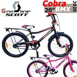 """תמונה של אופני """"20 BMX COBRA"""