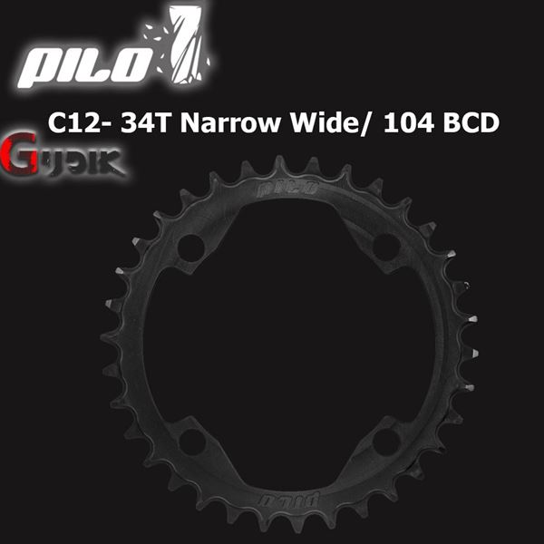 תמונה של גלגל שיניים Pilo C12 34T Narrow Wide