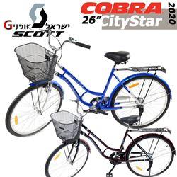 תמונה של אופני קיבוץ עם ברקס רגל Cobra CityStar