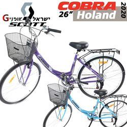 תמונה של אופני קיבוץ עם הילוכים Cobra Holand