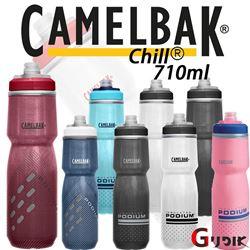 תמונה של בקבוק מים Camelbak Podium chill 24oz / 710ml