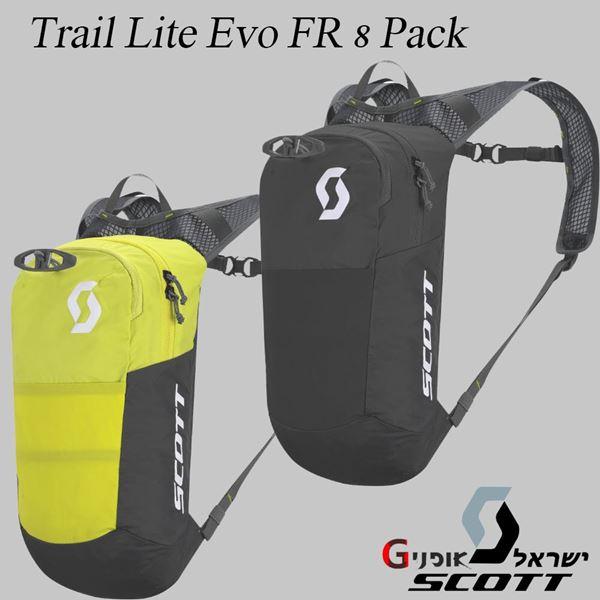 תמונה של תיק מים Scott Trail Lite Evo FR 8