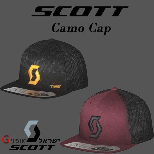 תמונה של כובע מצחייה מקורי Scott Cap Camo