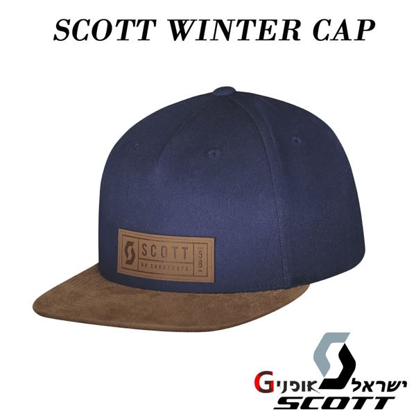 תמונה של כובע מצחייה מקורי Scott Cap Winter
