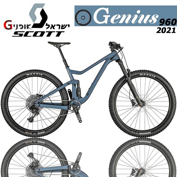 תמונה של אופני Scott Genius 960