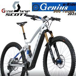 תמונה של אופני Scott Genius eRIDE 900 Tuned חשמליים