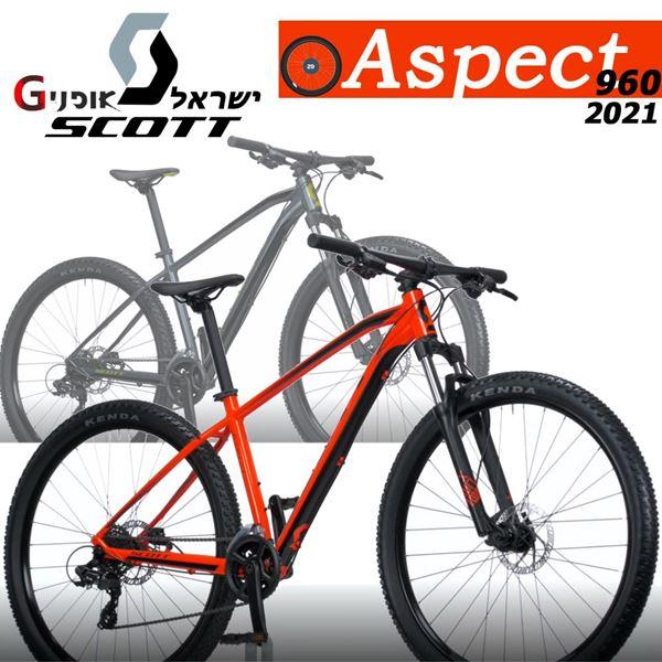 תמונה של אופני Scott Aspect 960