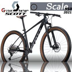 תמונה של אופני Scott Scale 950