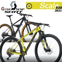 תמונה של אופני Scott Scale 930
