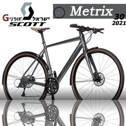 תמונה של אופני עיר Scott Metrix 30
