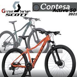 תמונה של אופני Scott Contessa Active 50