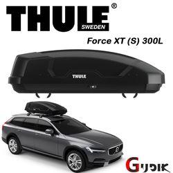 תמונה של תא חפצים לגג Thule Force XT (S) 300L