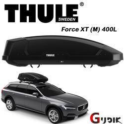תמונה של תא חפצים לגג Thule Force XT (M) 400L
