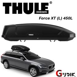 תמונה של תא חפצים לגג Thule Force XT (L) 450L
