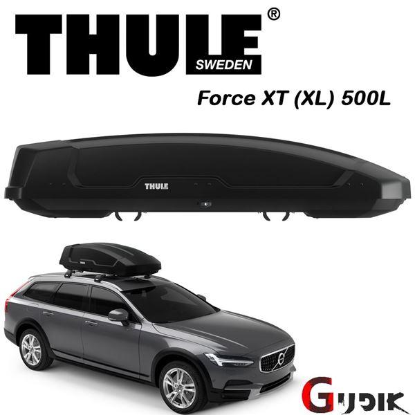 תמונה של תא חפצים לגג Thule Force XT (XL) 500L