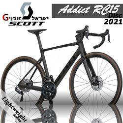 תמונה של אופני כביש Scott Addict RC 15