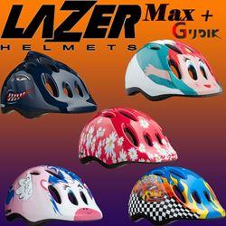 תמונה של קסדת ילדים Lazer Max Plus Kids