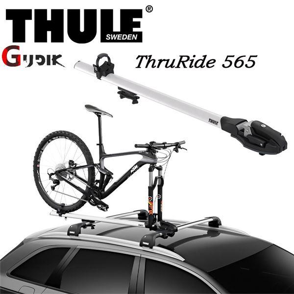 תמונה של מנשא אופניים לגג Thule ThruRide 565