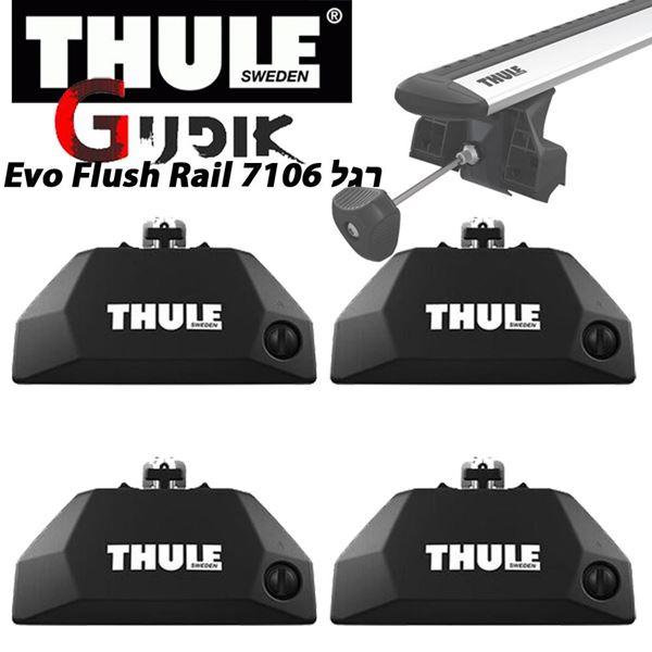 תמונה של סט רגליים Thule Evo Flush Rail 7106
