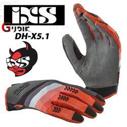 תמונה של כפפות רכיבה IXS DH-X5.1