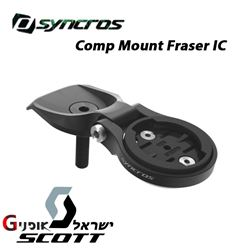 תמונה של התקן/ תושבת Syncros Comp mount fraser IC