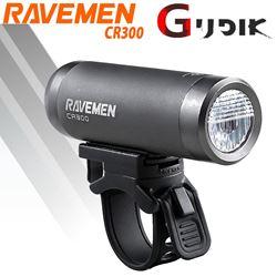תמונה של פנס קדמי נטען Ravemen CR300 LM USB