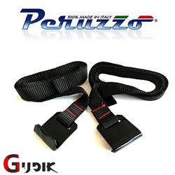 תמונה של זוג רצועות חיבור אוניברסליות למנשאי רכב Peruzzo
