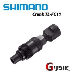 תמונה של כלי לחליצת קראנק (Shimano Extractor (TL-FC11