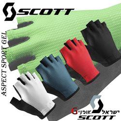 תמונה של כפפות רכיבה קצרות Scott Aspect Sport Gel SF